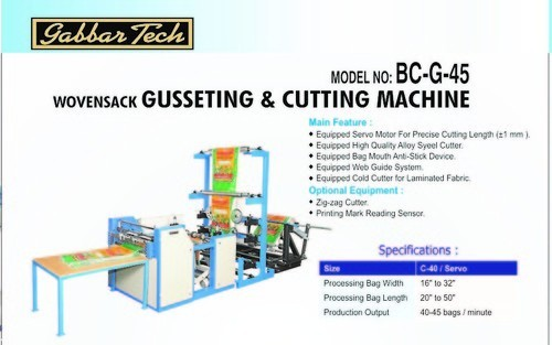 Woven Sack Bag Gusseting & Cutting Machine